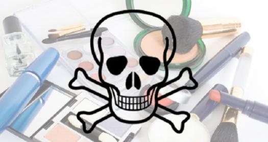 Ποια είναι τα επικίνδυνα προϊόντα που όλοι μας αγοράζουμε