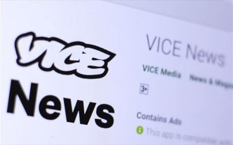 Η Vice Media έλαβε χρηματοδότηση από τον George Soros